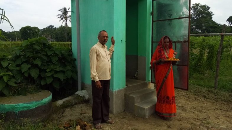 Raksha Bandhan 2019: बिहार में भाई ने बहन को रक्षाबंधन पर 'शौचालय' के रूप में दिया अनोखा उपहार