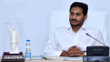 Schools to Reopen In Andhra Pradesh: CM वाईएस जगन मोहन रेड्डी ने राज्य के सभी स्कूल 2 नवंबर से खोलने की व्यवस्था करने का दिया निर्देश