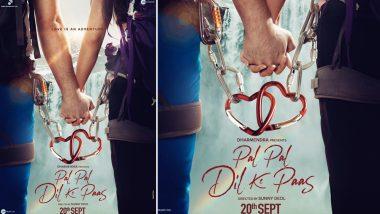 सनी देओल के बेटे करण की डेब्यू फिल्म 'पल पल दिल के पास' का पोस्टर हुआ रिलीज, सोमवार को सामने आएगा टीजर