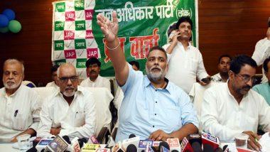 बिहार विधानसभा चुनाव 2020: पप्पू यादव की जन अधिकार पार्टी 100 सीटों पर उतारेगी उम्मीदवार