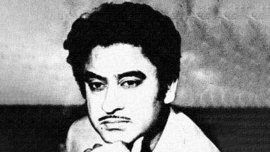 4 अगस्त आज का इतिहास: इसी दिन हुआ था चुलबुले अदाकार और हरदिल अजीज गायक किशोर कुमार का जन्म, जानें इस तारीख से जुड़ी अन्य घटनाएं