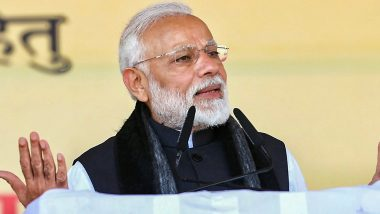 मोदी सरकार के 75वें दिन पर प्रधानमंत्री ने कहा- कश्मीर से लेकर किसान तक वह सबकुछ कर के दिखाया, जो एक स्पष्ट बहुमत वाली सरकार हासिल कर सकती है