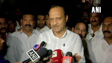 महाराष्ट्र सहकारी बैंक घोटाला: NCP नेता अजीत पवार सहित 76 के खिलाफ एफआईआर दर्ज