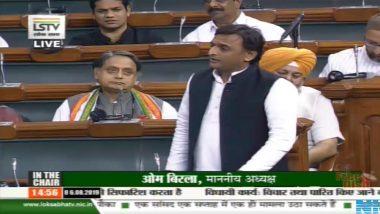 जम्मू-कश्मीर पर बोलते हुए लोकसभा में अखिलेश यादव ने पूछा- सरकार बताए अब PoK का क्या होगा?