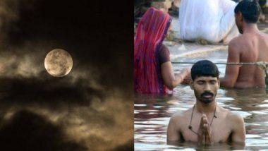 Pithori Amavasya 2019: भाद्रपद महीने की पिठोरी अमावस्या 30 को, गंगा स्नान व पितरों के श्राद्ध का है खास दिन, जानिए इसका महत्व और पूजा विधि
