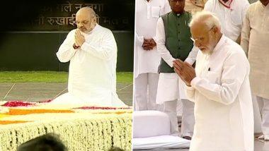 पूर्व PM अटल बिहारी वाजपेयी की पहली पुण्यतिथि, राष्ट्रपति-PM मोदी, अमित शाह समेत कई दिग्गजों ने दी श्रद्धांजलि