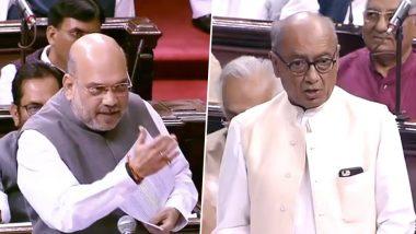 UAPA बिल: गृहमंत्री अमित शाह का दिग्विजय सिंह पर बड़ा हमला, कहा- वो नाराज हैं, क्योंकि हाल ही में वे चुनाव हारे हैं