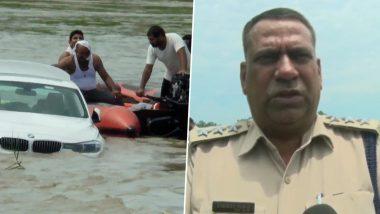 हरियाणा: मां-बाप ने बेटे को गिफ्ट की जगुआर की जगह बीएमडब्ल्यू, गुस्से में बेटे ने कार को नदी में धकेला