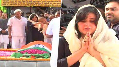 RIP Sushma Swaraj: सुषमा स्वराज पंच तत्व में विलीन, लोगों ने नम आंखों से दी अंतिम विदाई