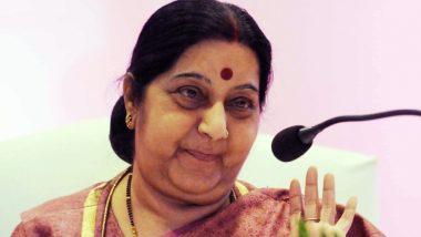 दिवंगत BJP नेता सुषमा स्वराज के नाम पर अंबाला सिटी बस अड्डे का नाम रखा जाएगा, हरियाणा सरकार का फैसला