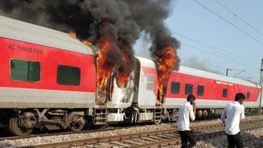 बिहार: ब्रह्मपुत्र मेल के जेनरेटर कोच में लगी आग, सभी यात्री सुरक्षित