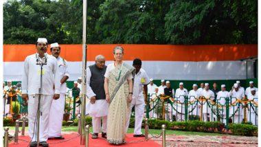 देश में स्वतंत्रता दिवस की धूम, सोनिया गांधी ने फहराया तिरंगा, बच्चों को बांटी मिठाइयां