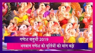 Ganesh Chaturthi 2019- हैदराबाद में भगवान गणेश की अलग-अलग मूर्तियों की मांग बढ़ी