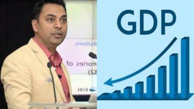GDP ग्रोथ रेट पिछले साढ़े छह सालों में सबसे निचले स्तर पर, कृष्णमूर्ति सुब्रमण्यन ने 5 फीसदी की ग्रोथ रेट को बताया अच्छा