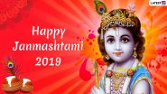 जन्माष्टमी कब है? 23 या 24 अगस्त किस दिन मनाया जाएगा ये त्योहार, जानिए कान्हा के जन्मोत्सव का महात्म्य, पूजा विधि, मंत्र और शुभ मुहूर्त