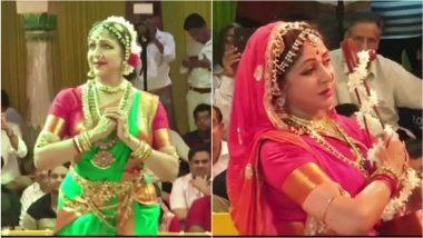 Hariyali Teej से पहले बीजेपी सांसद हेमा मालिनी ने वृंदावन में दी शानदार परफॉर्मेंस, देखें वीडियो