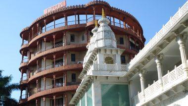 Krishna Janmashtami 2019: इस्कॉन मंदिर (मुंबई)- श्रीकृष्ण जन्मोत्सव का भव्य एवं दिव्य दर्शन!