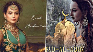 Eid ul-Adha 2019: बॉलीवुड सेलिब्रिटीज ने स्पेशल अंदाज में विश करके फैंस को कहा 'ईद मुबारक'