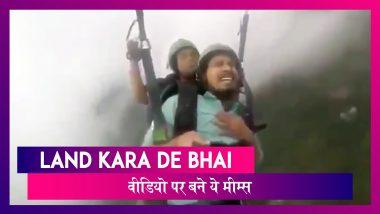 Land Kara De Bhai वीडियो हुआ वायरल, सोशल मीडिया पर बने ऐसे Memes