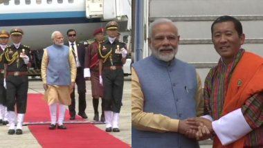 प्रधानमंत्री नरेंद्र मोदी दो दिवसीय यात्रा पर पहुंचे भूटान, पीएम लोटे त्शेरिंग ने किया जोरदार स्वागत