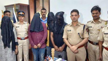 मुंबई: कॉल सेंटर के जरिए नौकरी देने के बहाने करते थे ठगी, 4 गिरफ्तार