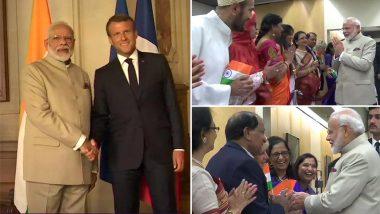 पीएम नरेंद्र मोदी जी-7 समिट में हिस्सा लेने फ्रांस पहुंचे, राष्ट्रपति इमैनुएल मैक्रों ने किया स्वागत