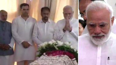 सुषमा स्वराज के अंतिम दर्शन के लिए उमड़ी नेताओं की भीड़, दोपहर 3 बजे राजकीय सम्मान के साथ होगा अंतिम संस्कार