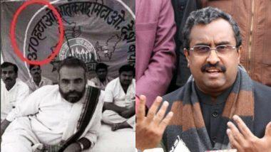 जम्मू-कश्मीर से धारा 370 खत्म: राम माधव ने शेयर की पीएम नरेंद्र मोदी की पुरानी तस्वीर, बोले- वादा पूरा किया