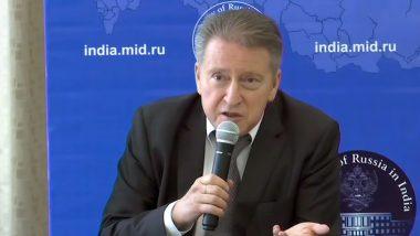 कश्मीर मुद्दे पर रूस ने एक बार फिर भारत का समर्थन किया