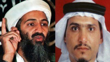 ओसामा बिन लादेन के बेटे हमजा की मौत, अमेरिका ने रखा था 1 मिलियन डॉलर का इनाम