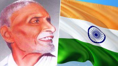 पिंगली वेंकैया की वजह से भारत को मिला तिरंगा, जानें राष्ट्रध्वज को डिजाइन करने वाले इस शख्स से जुड़ी खास बातें