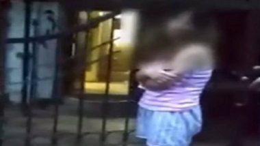 पुणे: महिला का हाई वोल्टेज ड्रामा, पहले जानबूझकर गाड़ी को मारी टक्कर, फिर हंगामा करके देने लगी कपड़े उतारने की धमकी (Watch Video)