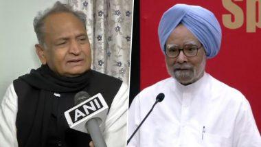 राजस्थान से निर्विरोध राज्यसभा सदस्य चुने गए पूर्व प्रधानमंत्री मनमोहन सिंह, CM अशोक गहलोत ने दी बधाई