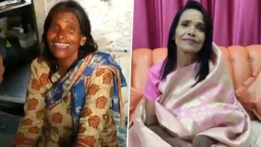 रेलवे स्टेशन पर लता मंगेशकर का गाना गाने वाली महिला की चमकी किस्मत, बॉलीवुड से मिला बड़ा ऑफर