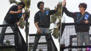 शाहरुख खान के 'मन्नत' बंगले मेंकमरे का इतना है किराया, किंग खान का ट्वीट जीत रहा फैंस का दिल