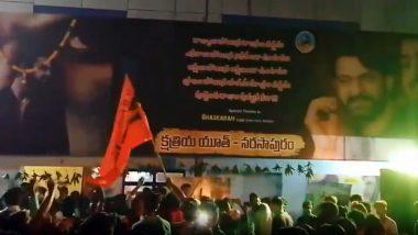 Video: प्रभास की फिल्म साहो हुई रिलीज, रात भर फैंस ने सिनेमाघरों के बाहर मनाया जश्न