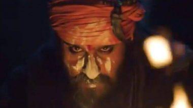 Laal Kaptaan Teaser: नागा साधू के रूप में बदला लेने के लिए तैयार हैं सैफ अली खान, बेहद शानदार है फिल्म का टीजर