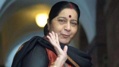सुषमा स्वराज के निधन पर RSS ने जताया शोक, कहा- परिवर्तन काल में उनका जाना असहनीय है