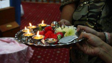 Hartalika Teej 2019: हरतालिका तीज पर पूजा के समय थाली में रखें ये पूजन सामग्रियां, जानिए व्रत से जुड़े जरूरी नियम