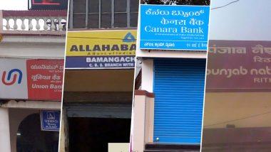 मोदी सरकार ने इन 10 बैंकों के मर्जर का किया ऐलान, अब देशभर में 27 के बदले होंगे सिर्फ 12 सरकारी बैंक
