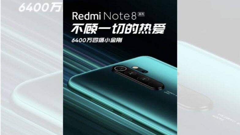 Redmi Note 8 और Redmi Note 8 Pro लॉन्च, जानें कीमत और खास फीचर्स