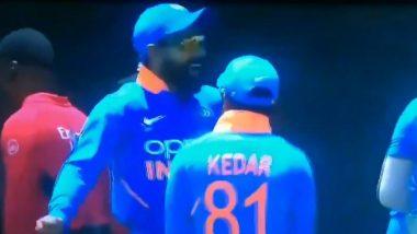 IND vs WI 1st ODI 2019: बारिश से बाधित मैच में कोहली समेत गेल, जाधव ने लगाया डांस का तड़का, देखें वीडियो