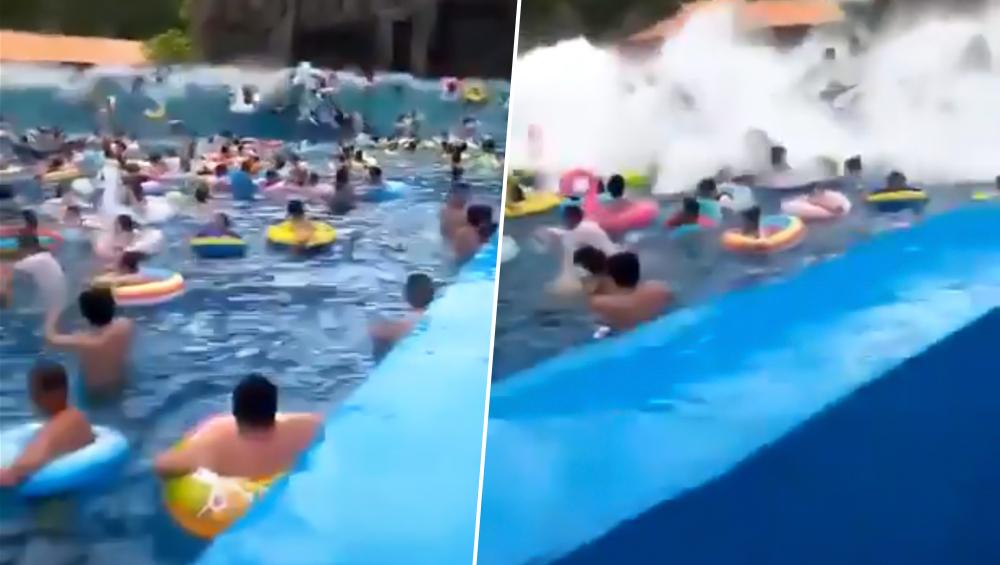 चीन: वॉटर पार्क वेव मशीन की सुनामी के बाद 44 लोग घायल, देखें वायरल वीडियो