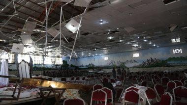 अफगानिस्तान ने काबुल में विस्फोट के बाद 100वां स्वतंत्रता दिवस समारोह किया स्थगित