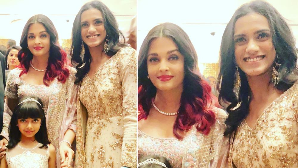 बैडमिंटन विश्व चैम्पियनशिप 2019: पीवी सिंधु की ऐतिहासिक जीत पर ऐश्वर्या राय बच्चन ने ये फोटो शेयर करके दी बधाई