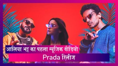 Prada Song: Alia Bhatt का पहला म्यूजिक वीडियो रिलीज | The Doorbeen