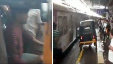 मुंबई: गर्भवती महिला को अस्पताल पहुंचाने के लिए ड्राइवर ने प्लेटफॉर्म पर दौड़ाई ऑटो, देखें वायरल वीडियो