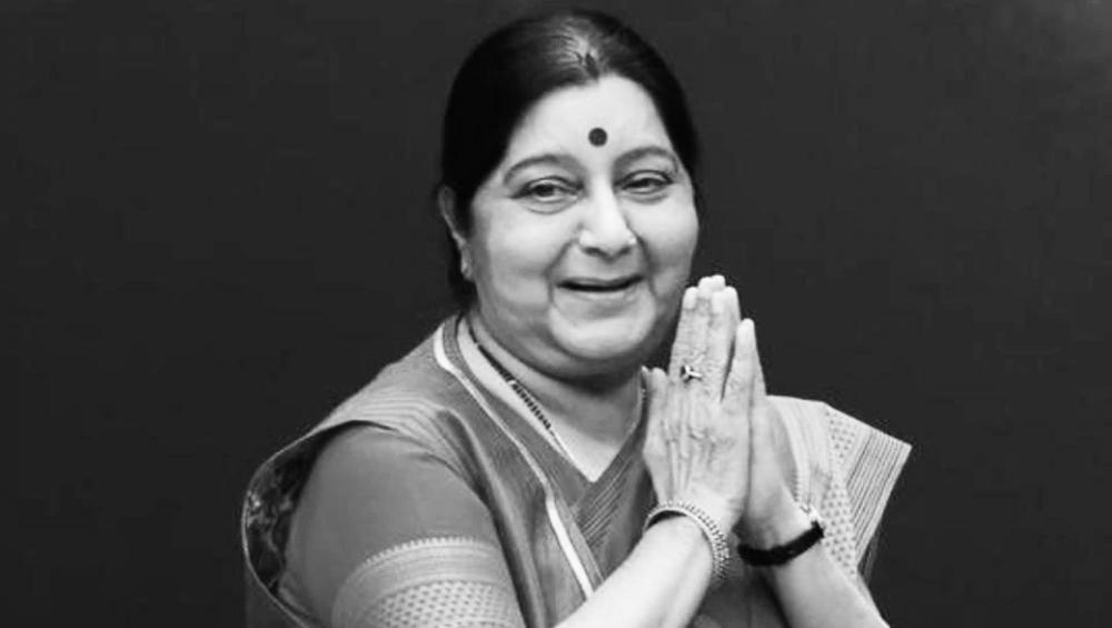 मोदी सरकार का बड़ा फैसला, दो प्रमुख संस्थाओं का नामकरण सुषमा स्वराज के नाम पर किया