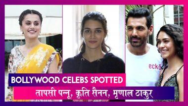 Bollywood Celebs Spotted: Mission Mangal और Batla House का प्रमोशन करते नजर आए ये सितारे