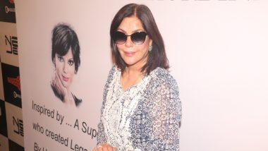 बॉलीवुड की दिग्गज अभिनेत्री जीनत अमान नागालैंड की स्वच्छता और सुंदरता से हुईं मंत्रमुग्ध